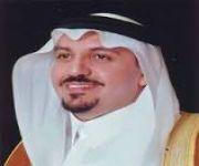 امير منطقة القصيم يرعى إفتتاح المؤتمر العلمي السنوي لمركز الأمير سلطان لطب وجراحة القلب بالقصيم