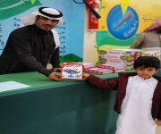 حفل تكريم الطلاب المتفوقين والمعلمين المتميزين بمدرسه قصر العبدالله الإبتدائيه بالاسياح