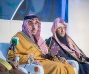 أمير القصيم يرعى ندوة دور الجمعيات الخيرية في الإسكان الأهلي