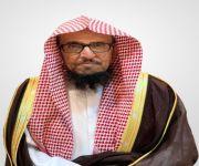 نائب وزير الشؤون الإسلامية يشكر القيادة على الثقة الملكية