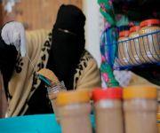 """الأميرة عبير ترعى انطلاق سلسلة مجالس فتيات القصيم المفتوحة بعنوان """"لقاءات تنموية"""