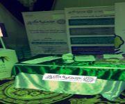 جمعية كنوز تشارك بالركن التعريفي في مهرجان ربيع بريدة 40