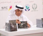 الكاتب المسلم يدشن كتابه الثاني في معرض الكتاب بالقصيم