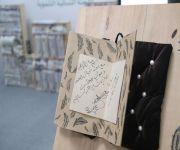 اللجنة النسائية التنموية بالقصيم تشارك في معرض الكتاب الثاني