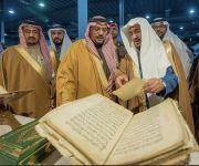 امير منطقة القصيم يزور جناح وزارة الشؤون الاسلامية