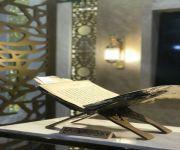 في بادرة مباركة : جناح الشؤون الاسلامية يعرض نسخة تاريخيه للقران الكريم في معرض الكتاب