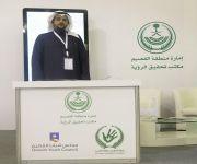 مكتب تحقيق الرؤية بإمارة منطقة القصيم يشارك بمعرض الكتاب