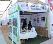 """متطوعات جناح """"سياحة البكيرية"""" يجسدن روح العمل التطوعي في مهرجان ربيع البكيرية 40"""