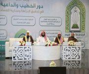 الشؤون الإسلامية بالقصيم تقيم ورشة عمل لتحقيق النزاهة ومحاربة الفساد