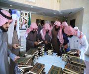 الشؤون الإسلامية بالقصيم تنظم ندوة الأمن الفكري