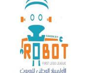 """"""" تعليم القصيم """" يستضيف الأولمبياد الوطني للروبوت"""