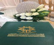الأميرة لمياء بنت فيصل تكرم الفائزات بجائزة مسابقة المهارات بالقصيم 2019