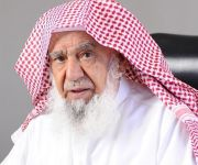 كليات الراجحي بالبكيرية تحصل على المركز الأول في أداء طلبة الأمتياز في اختبار الرخصة السعودية لمزاولة مهنة الطب البشري