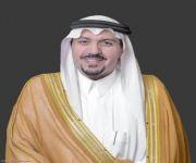 أمير منطقة القصيم يفتتح مستشفى عيون الجواء الجديد بتكلفة قرابة 155 مليون ريال