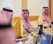 أمير القصيم يترأس مجلس المنطقة ويناقش أداء الأجهزة الخدمية