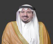 سمو أمير القصيم يفتتح مدارس مناهل البكيرية ..يوم غد الأحد
