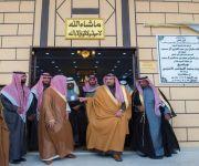 أمير القصيم يفتتح جامع الشيخ العجمي في ضرية
