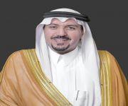 أمير القصيم يفتتح مدرسة «جامعة القصيم لتعليم القيادة» بالمدينة الجامعية.. غداً الإثنين