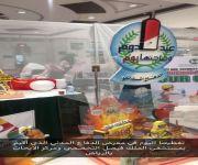 مستشفى الملك فيصل التخصصي ومركز الابحاث يحتضن معرض الدفاع المدني