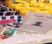 زيارة طالبات الثانوية الثامنة ببريدة لجمعية عزم