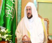 فرع الشؤون الاسلامية بالقصيم ينفذ فعاليات الجوله الدعوية الخامسة والسادسة