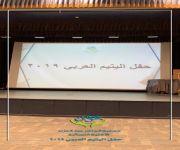 جمعية الملك عبدالعزيز ببريدة ( عون ) تُنظم إحتفالية ليوم اليتيم العربي