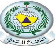 الدفاع المدني بالقصيم يحذر من التقلبات الجوية التي تشهدها المنطقة