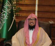 نائب وزير الشؤون الإسلامية يغير مسمى الإدارة العامة للعلاقات العامة والإعلام للإعلام والأتصال المؤسسي