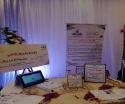 مشاركة موقع المدربات السعوديات إعلامياً في معرض بوركت يدي 2 بمكة المكرمة