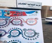 أنطلاق فعاليات برنامج (بذرة عطاء)في مركز  التنمية الاجتماعية بالقريات