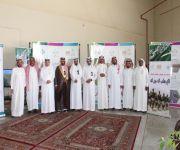 اختتام فعاليات اسبوع البلدي لبلدية محافظة الأسياح