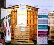 جمعية كنوز تدعم الأسر المنتجة في كلاسيك القصيم وتتشرف بزيارة سمو أمير القصيم