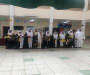 مدرسة رواق الابتدائية تحتفل في طلابها