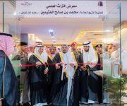 الأمير فيصل بن مشعل يفتتح متحف الشيخ بن عثيمين ويدشن المنصة الألكترونية لمؤلفاته العلمية