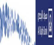 مصرف الراجحي يشارك في مهرجان ليالي رمضان بعنيزة من خلال هدية سلة رمضان