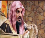 الشيخ العتيبي مديراً عاما لفرع الإسلامية بالقصيم