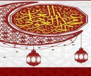 مؤسسة عبدالعزيز بن محمد العوهلي تهنيء بحلول شهر رمضان