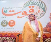 أمير منطقة القصيم يزور مهرجان قوت للتمور المعبأة ومشتقاتها*   *