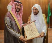 بالصور ..وزير الشؤون الإسلامية يلتقي سمو الأمير بندر بن سلمان رئيس لجنة الدعوة في أفريقيا وعدد من أعضاء اللجنة