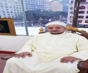 """رئيس المجلس الأعلى للأئمة والشؤون الإسلامية في البرازيل: من نعم الله أن يتم تدشين """"مصحف المدينة النبوية"""" في شهر القرآن"""