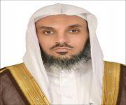 مدير عام فرع الإسلامية بالقصيم الشيخ العتيبي : يشيد بالإنجاز الأمني الكبير في التصدي للخلية الإرهابية في القطيف