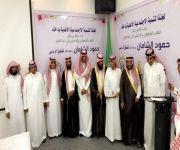 دخنة : ابناء الشيخ حمود الشامان رحمه الله يكرمون الطلاب والطالبات المتفوقين بجائزة والدهم