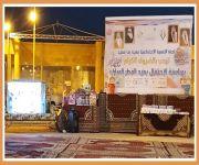 لجنة التنمية الاجتماعية الاهلية بعين بن فهيد تنفذ برنامج (عيد في حينا ٤٠)