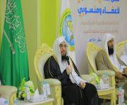 فرع هيئة الأمر بالمعروف بالقصيم يقيم لقاء سلام ومعايدة بمناسبة عيد الفطر