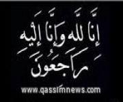 الشيخ عبدالعزيز محمد عبدالله السحيمان الى رحمة الله