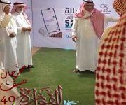 جمعية البر الخيريه بالفوارة تشارك بركن تعريفي في مهرجان صيف الفواره 40