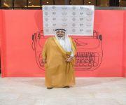 الأمير فيصل بن مشعل يرعى الحفل الختامي لمعسكر تبيان البرمجي التقني الأول بمنطقة القصيم