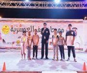 """بالصور فرقة الاطفال """" نجد """" تستعرض مواهبها في مهرجان ريف العوشزية"""