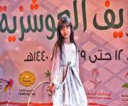 الفعاليات الانشادية تضاعف حضور مهرجان ريف العوشزية