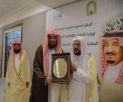وزير الشؤون الاسلامية يكرم مدير فرع القصيم الشيخ العتيبي
